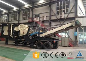 China Customized Mobile Stone Crusher Plant With Steel Diesel , Mobile Jaw Crusher on sale