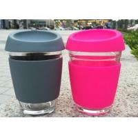 Glass Coffee Cup With Silicon Lid / Drinking Glass Cup With Silicon Case