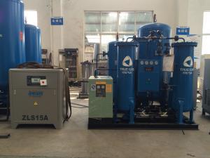 China Alta planta eficiente del generador del nitrógeno con el compresor de aire para el uso del almacenamiento del carbón on sale