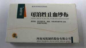 China Soluble Gauze for Hemostasis,Medical Gauze,Surgical Dressing on sale