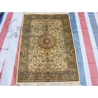 2x3 feet wholesale oriental Chinese handmade silk carpet and rug