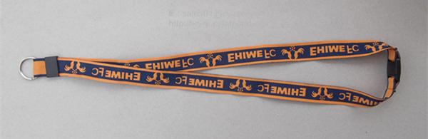 Woven key Ribbon with Jacquard Logo