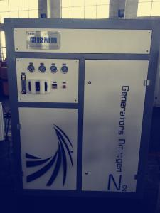 China Pharmaceutical Nitrogen Generator Equipment Medical Gas Replacement For Conveying Gas on sale