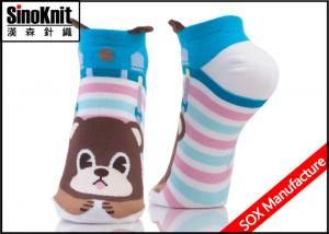 China 3D Cute Animal Colored Ankle Socks Cotton Fashion Knitted Customized Socks on sale