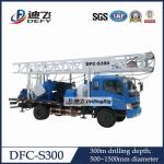 China New well DFC-S300 300M drill depth 300m truck mounted rotary water well drilling rigs wholesale