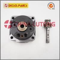 Head Rotor for BMW Engine Components 2-468-336-013 Head Rotor