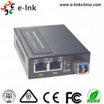 2x10/100/1000BASE-T to 1x100/1000BASE-X SFP Media Converter with Built-in Power Supply