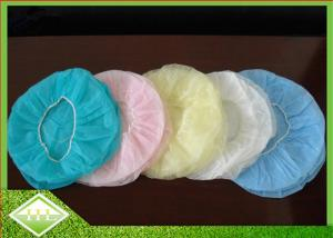 China Antibacterial Non Woven Fabric for Surgical Gowns and Mask In Hygiene & Medical Industry on sale