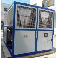 Central Air Conditioning Chiller Air Cooled screw Chillers With Large Cooling Capacity