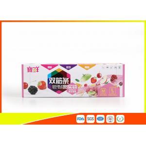 Quality Packaging Pink Lip Zip Lock Plastic Bags , Custom Zip Lock Bags For Supermaret for sale