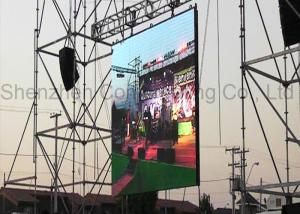 China Portable Die Casting Aluminum Advertising Video Display Wall Outdoor P4.81 Hd on sale