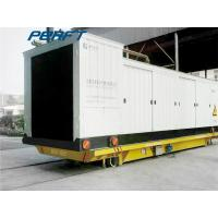 China Customized Tonnage Battery Transfer Cart on Rail For Industry , yellow on sale