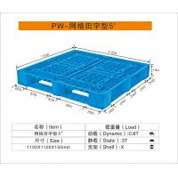 Blue or Black Color Heavy Duty plastic pallet boxes 1100mm*1100mm*150mm