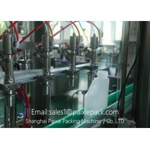 China Multifunctional Corrosion Powder Electronic Weighing Filling Machine PLC Control on sale