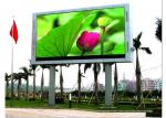 320*160mm Module Outdoor Full Color LED Screen P10