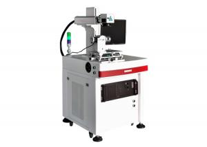 China Diode Side - Pump Laser Line Marking Machines 70x70mm 50 / 75 / 100 Watt on sale