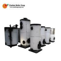 Gas LPG Diesel Oil Fired Simple Vertical Boiler For Administrative Institution