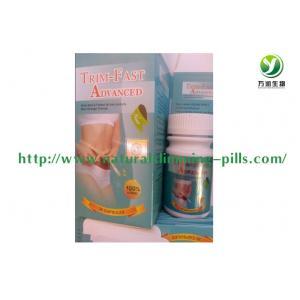 Quality 金植物の細くのSoftgelsの自然な細くの減量のカプセル for sale