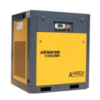 Nice Quality Direct Driven 15KW 20HP AC Rotary Electric Screw Air Compressor 8bar, 10bar