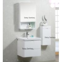 Small Size Left Or Right Side Wall Mount Bathroom Vanity Excellent Nail - Holding