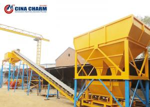 China Construction Industry Dry Mix Concrete Batching Plant , PLD1200 Ready Mix Concrete Plant on sale