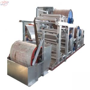 China 1575Mm 15*10*6m 6 T/D Toilet Paper Making Machine on sale