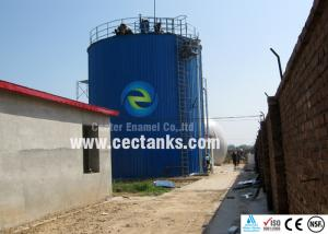 China Glass Fused To Steel Industrial Water Tanks For Water Purifying / Sea Water Treatment on sale