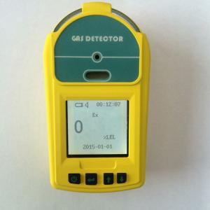 China OC-904 Portable Formaldehyde CH2O gas detector, pump sunction monitor, indoor air quality tester on sale