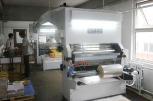 China Multifunctional Plastic Film Lamination Machine For PP Woven Roll Fabric on sale