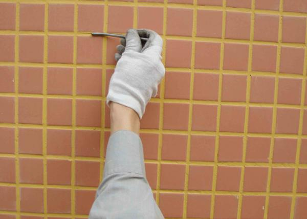 Black Polymer Grouting Bathroom Tile Two Component Epoxy Images