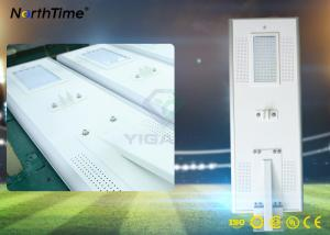 China Smart Solar LED Yard Lights All in One Solar Street Light with Lithium Battery on sale