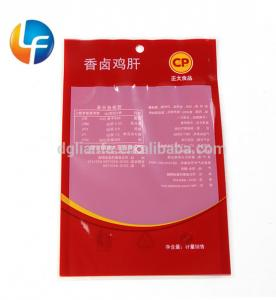 Quality High quality heat seal plastic packaging food hermetic with custom printing for sale