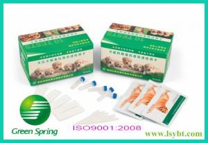 China LSY-20036 Canine Parvovirus antigen rapid test kit CPV Ag on sale