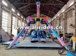 thrilling 360 Degree Pendulum Ride 6 8 10 12 seats mini pendulum amusement games