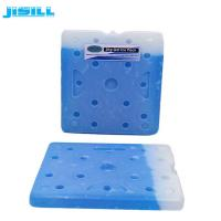 FDA SGS Custom Large Cooler Ice Packs For Refrigerated Products Shipment