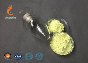 China 280 Gas Evolution Value Rubber Blowing Agent DPT H CAS 101-25-7 4μm - 6μm on sale