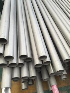 China Copper Alloy Stainless Steel Pipe JIS H3300 ASTM B111 C71500 C70600 C12200 C44300 C68700 on sale