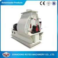 Corn grinder for chicken poultry feed grain corn maize grinding