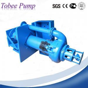 China Tobee? Vertical slurry pump on sale