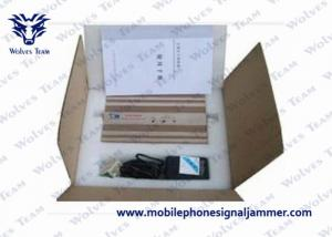 China Dual Repeater Signal Booster ABS - 15 - 1G1D GSM / DCS Signal on sale
