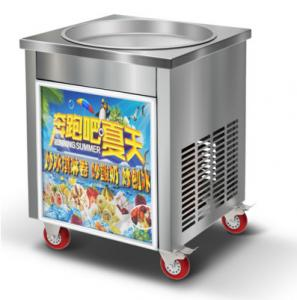 China 50 cm flat pan stainless steel silver model fried ice cream machine thailand rolled mesin gelato on sale