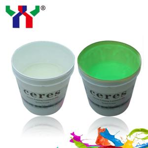 China Special Light Effect/Screen Printing Ink/Ink Glow In The Dark/ dark effect light ink on sale