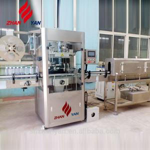 China 800kg 3KW Shrink Sleeve Labeling Machine For Bottles / Jars / Containers on sale