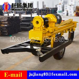 China KQZ-180D pneumatic drilling machine portable moving drilling machine for sale on sale