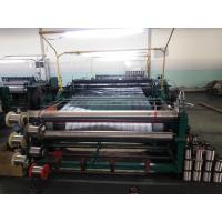 Full automatic 1.3m width 20mesh-400mesh metal wire mesh weaving machine
