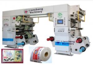 China LC-1050M solventless lamination machine/laminator machinery/laminating equipment/system/device on sale