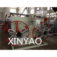 China Plastic PVC PP PE pipe automatic winding machine single stage on sale