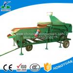Large-scale convenience cocoa beans red beans sieving machine