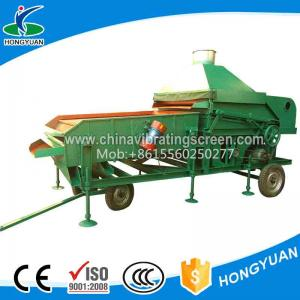 China For the supermarket rice millet mung bean gravity cleaning plant grader on sale