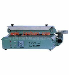 China ZF-400 Envelope Sealing Machine on sale